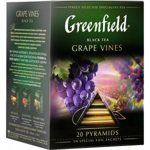 Greenfield Pyramid Black Grape Vines 20x1,8g (5533)