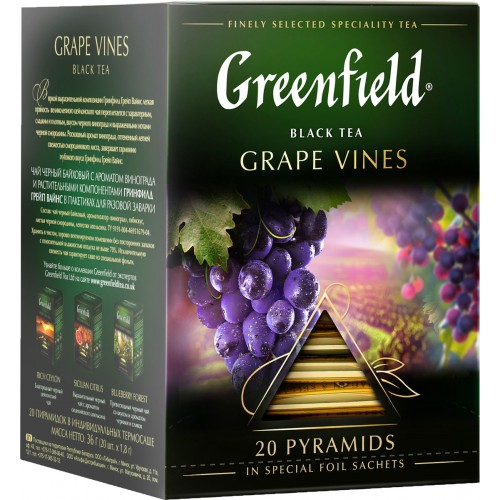 Greenfield Pyramid Black Grape Vines 20x1,8g (5533)