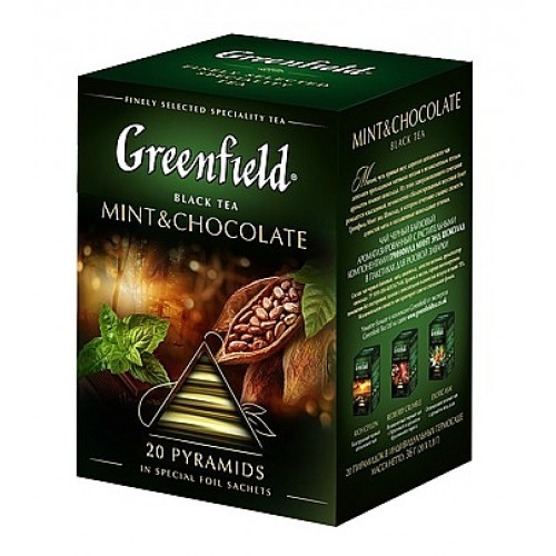 Greenfield Pyramid Black Mint & Chocolate 20x1,8g (5662)