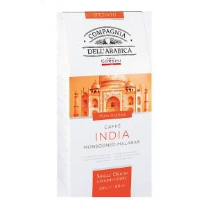 Káva Corsini Single India Monsooned Malabar, mletá, 250g (6206)